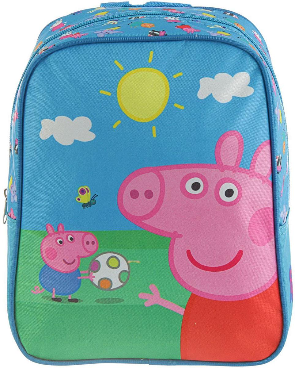 Peppa Pig Рюкзак дошкольный Пикник 23359832335983Дошкольный рюкзак Peppa Pig обязательно пригодится вашему ребенку! Он может взять его с собой на прогулку, в гости или в детский сад.Выполнен рюкзак из прочного материала, что позволяет служить ему долгое время. Содержит изделие одно отделение, закрывающееся на застежку-молнию.Рюкзак оснащен регулируемыми по длине плечевыми лямками и дополнен текстильной ручкой для переноски в руке.Рюкзак порадует глаз и подарит отличное настроение вашему ребенку, который будет с удовольствием носить в нем свои вещи или любимые игрушки.