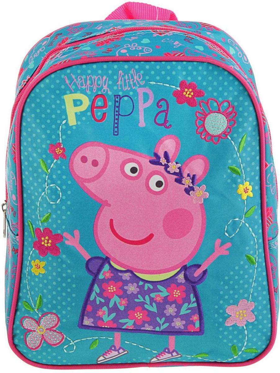 Peppa Pig Рюкзак дошкольный Умница 23359842335984Дошкольный рюкзак Peppa Pig обязательно пригодится вашему ребенку! Он может взять его с собой на прогулку, в гости или в детский сад.Выполнен рюкзак из прочного материала, что позволяет служить ему долгое время. Содержит изделие одно отделение, закрывающееся на застежку-молнию.Рюкзак оснащен регулируемыми по длине плечевыми лямками и дополнен текстильной ручкой для переноски в руке.Рюкзак порадует глаз и подарит отличное настроение вашему ребенку, который будет с удовольствием носить в нем свои вещи или любимые игрушки.