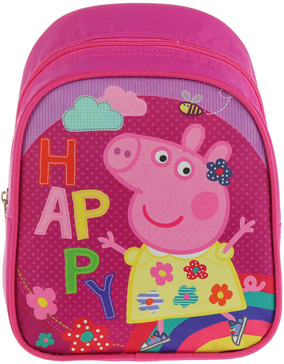 Peppa Pig Рюкзак дошкольный Счастье2335996Дошкольный рюкзак Peppa Pig обязательно пригодится вашему ребенку! Он может взять его с собой на прогулку, в гости или в детский сад.Выполнен рюкзак из прочного материала, что позволяет служить ему долгое время. Содержит изделие одно отделение, закрывающееся на застежку-молнию.Рюкзак оснащен регулируемыми по длине плечевыми лямками и дополнен текстильной ручкой для переноски в руке.Рюкзак порадует глаз и подарит отличное настроение вашему ребенку, который будет с удовольствием носить в нем свои вещи или любимые игрушки.