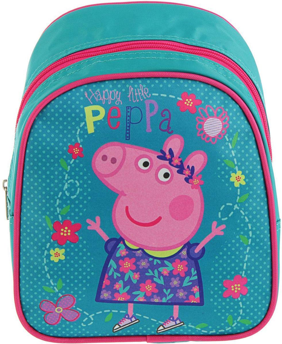 Peppa Pig Рюкзак дошкольный Умница 23359972335997Дошкольный рюкзак Peppa Pig обязательно пригодится вашему ребенку! Он может взять его с собой на прогулку, в гости или в детский сад.Выполнен рюкзак из прочного материала, что позволяет служить ему долгое время. Содержит изделие одно отделение, закрывающееся на застежку-молнию.Рюкзак оснащен регулируемыми по длине плечевыми лямками и дополнен текстильной ручкой для переноски в руке.Рюкзак порадует глаз и подарит отличное настроение вашему ребенку, который будет с удовольствием носить в нем свои вещи или любимые игрушки.