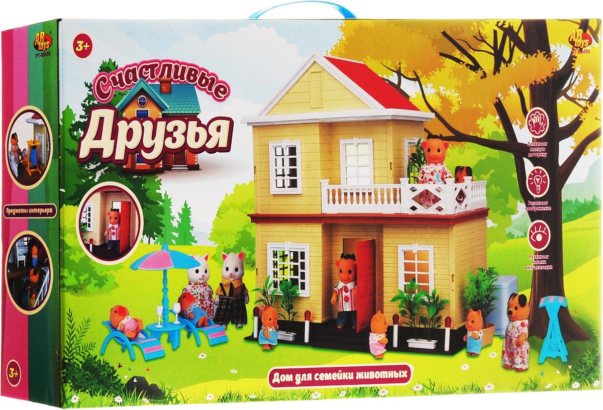 ABtoys Домик для фигурок Счастливые друзья набор мебели для гостиной 3 с аксессурами счастливые друзья abtoys