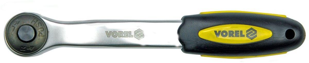 Трещотка изогнутая Vorel CrV, 1/2, 72 зуба53573Трещотка имеет 72 зуба и изготовлена из хромванадиевой стали. Изогнутая ручка позволяет легко работать с утопленными болтами.