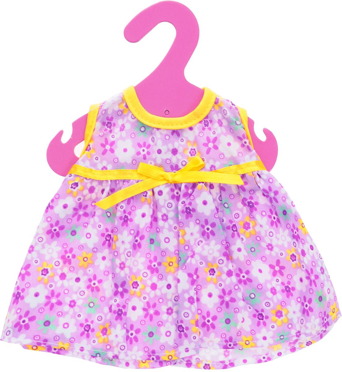 Junfa Toys Летнее платье для куклы цвет сиреневый