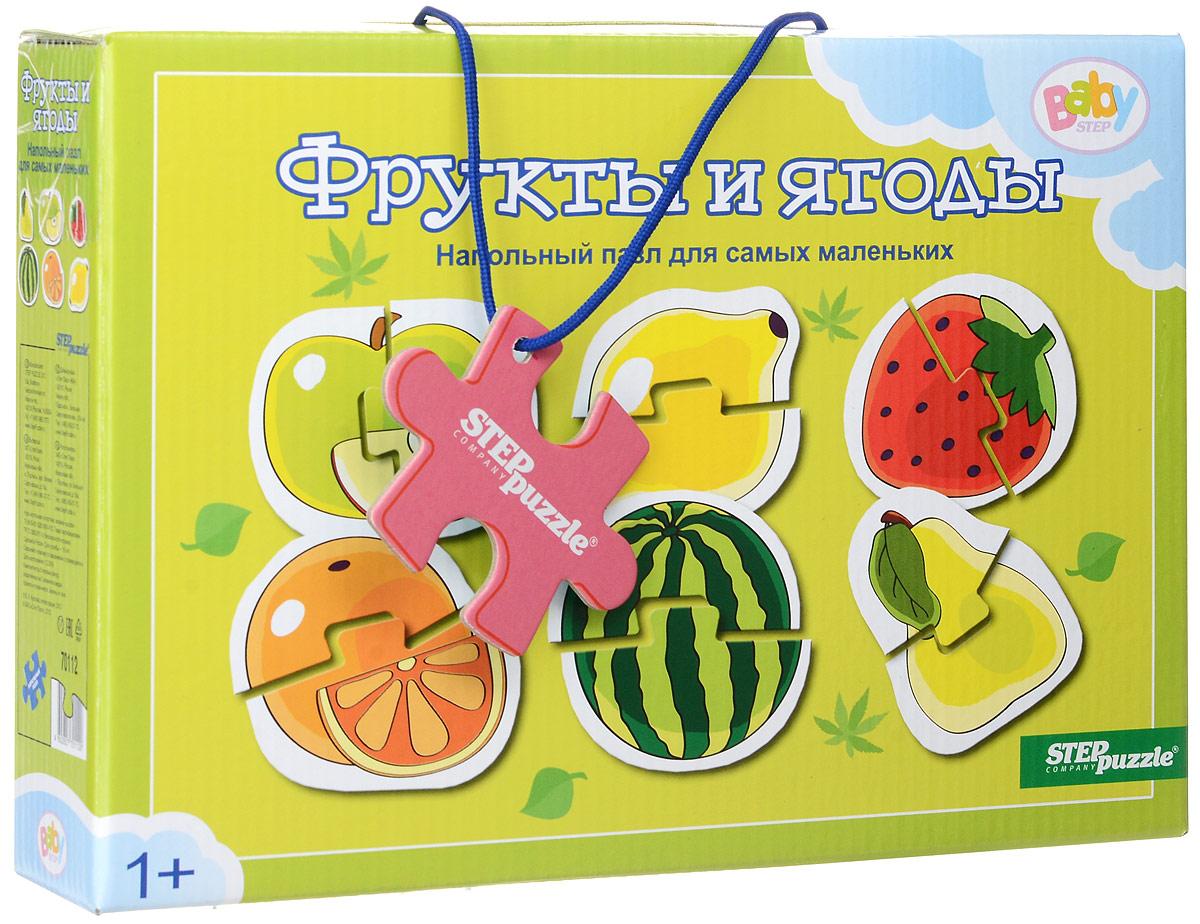 Step Puzzle Пазл для малышей Фрукты и ягоды 6 в 1 нескучный кубик пазл для малышей фрукты