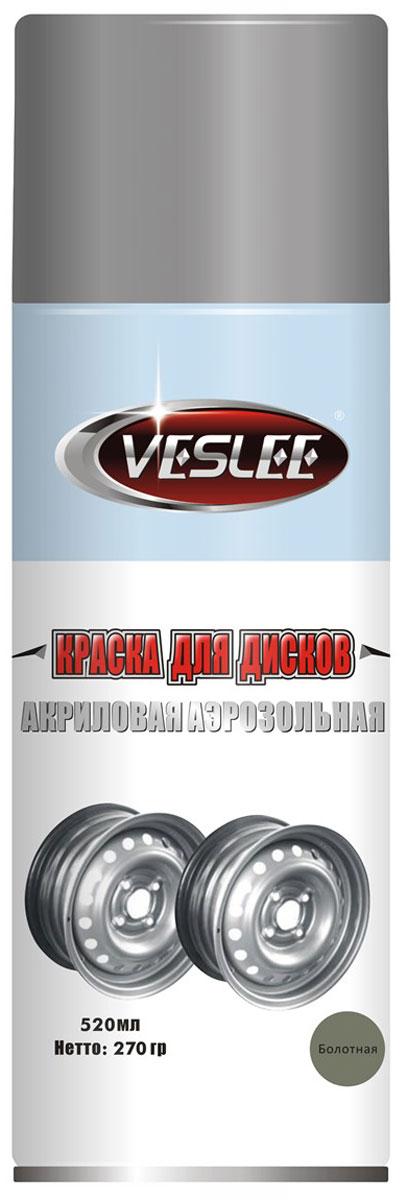Краска акриловая Veslee, для автомобильных дисков, аэрозоль, цвет: болотный, 520 млVL-P5W 7003Акриловая краска Veslee предназначена для высококачественного окрашивания поверхностей, сделанных из металла. Идеальна для окрашивания дисков автомобиля. Такая краска не желтеет и не выцветает, то есть является атмосферостойкой. Акриловые краски могут быть использованы как для полного окрашивания, так и для подкрашивания. Они могут успешно использованы для декорирования различных деталей интерьера и разных поверхностей не только в быту, но и в офисе или магазине.