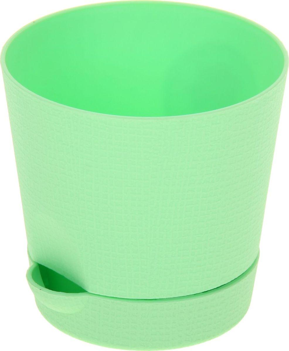 """Горшок для цветов """"Le Parterre"""" с поддоном, цвет: зеленый, 0,7 л, диаметр 11,5 см"""