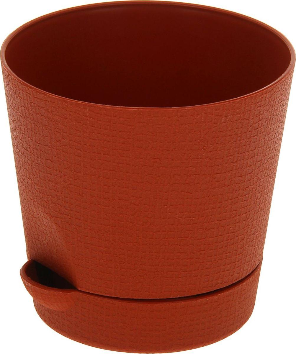 Любой, даже самый современный и продуманный интерьер будет не завершенным без растений. Они не только очищают воздух и насыщают его кислородом, но и заметно украшают окружающее пространство. Такому полезному члену семьи просто необходимо красивое и функциональное кашпо, оригинальный горшок или необычная ваза! Мы предлагаем - Горшок для цветов с поддоном 700 мл Le Parterre, d=11,5 см, цвет терракотовый! Оптимальный выбор материала - это пластмасса! Почему мы так считаем? Малый вес. С легкостью переносите горшки и кашпо с места на место, ставьте их на столики или полки, подвешивайте под потолок, не беспокоясь о нагрузке. Простота ухода. Пластиковые изделия не нуждаются в специальных условиях хранения. Их легко чистить достаточно просто сполоснуть теплой водой. Никаких царапин. Пластиковые кашпо не царапают и не загрязняют поверхности, на которых стоят. Пластик дольше хранит влагу, а значит растение реже нуждается в поливе. Пластмасса не пропускает воздух корневой системе растения не грозят резкие перепады температур. Огромный выбор форм, декора и расцветок вы без труда подберете что-то, что идеально впишется в уже существующий интерьер. Соблюдая нехитрые правила ухода, вы можете заметно продлить срок службы горшков, вазонов и кашпо из пластика: всегда учитывайте размер кроны и корневой системы растения (при разрастании большое растение способно повредить маленький горшок) берегите изделие от воздействия прямых солнечных лучей, чтобы кашпо и горшки не выцветали держите кашпо и горшки из пластика подальше от нагревающихся поверхностей. Создавайте прекрасные цветочные композиции, выращивайте рассаду или необычные растения, а низкие цены позволят вам не ограничивать себя в выборе.