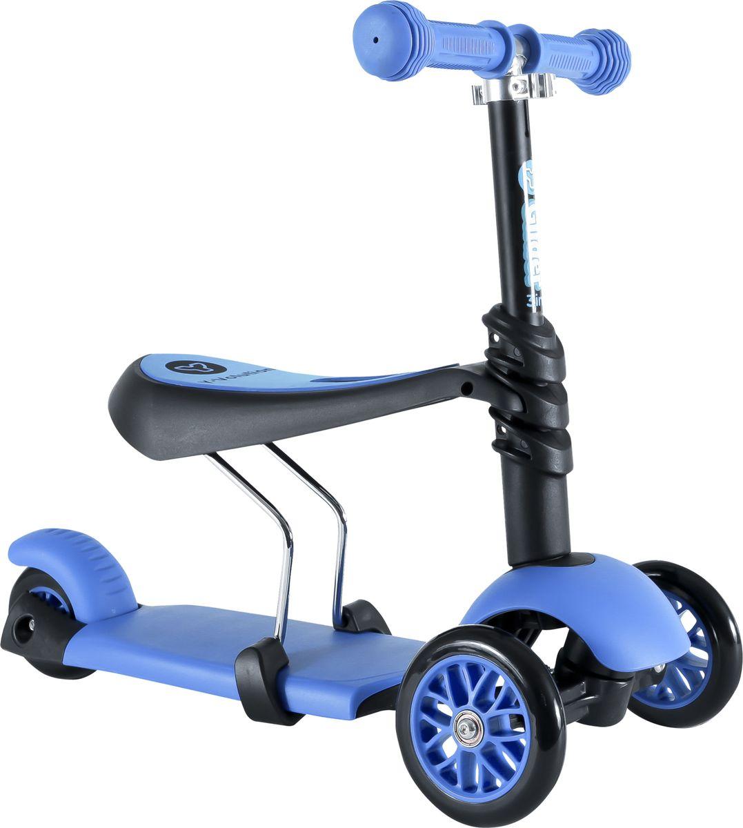 YVolution Самокат-беговел детский Glider 3 в 1 цвет синий - Беговелы
