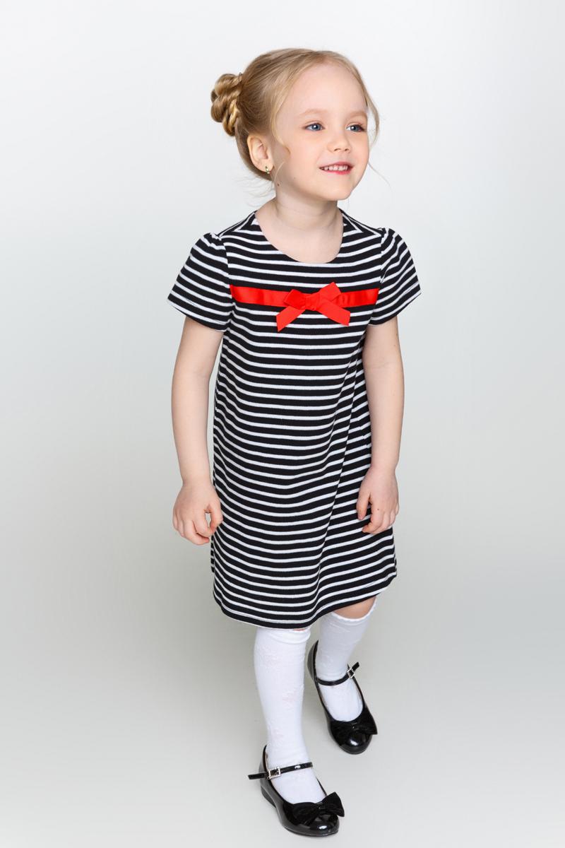 Платье для девочки Acoola Yard2, цвет: темно-синий, белый. 20220200179_4400. Размер 9820220200179_4400Платье для девочки Acoola Yard2 А-силуэта выполнено из плотной фактурной ткани в полоску, декорированное спереди ярким бантом. Модель без подкладки, с круглым вырезом горловины, короткими рукавами, декоративным защипом и застежкой-молнией на спинке.