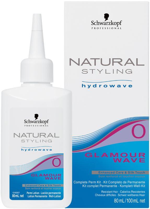 Natural Styling Glamour Комплект для химической завивки 0, 180 млA7672700НС Гламур комплект для химической завивки 0 для нормальных волос; состоит из лосьона и нейтрализатора.