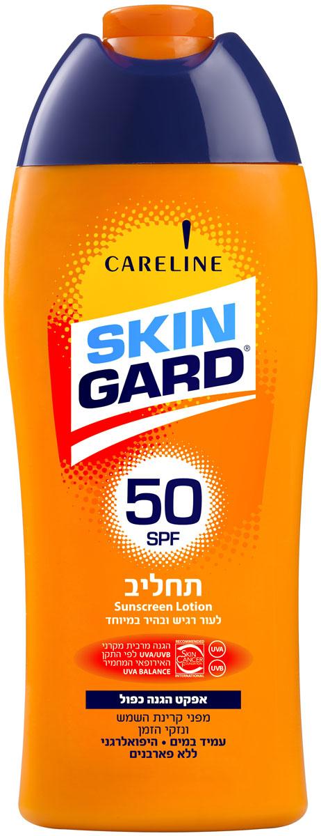 Skin Gard Cолнцезащитный лосьон для тела SPF 50, 250 мл1004006Лосьон для тела с SPF 50 для супер сильной защиты от солнца. Для очень светлой и чувствительной кожи. Почти на 100% защищает от ультрафиолетовых лучей и повышает естественную защиту кожи от солнца в 50 раз. Лосьон имеет приятную, быстро впитывающуюся текстуру, которая не оставляет после себя липких и жирных следов.