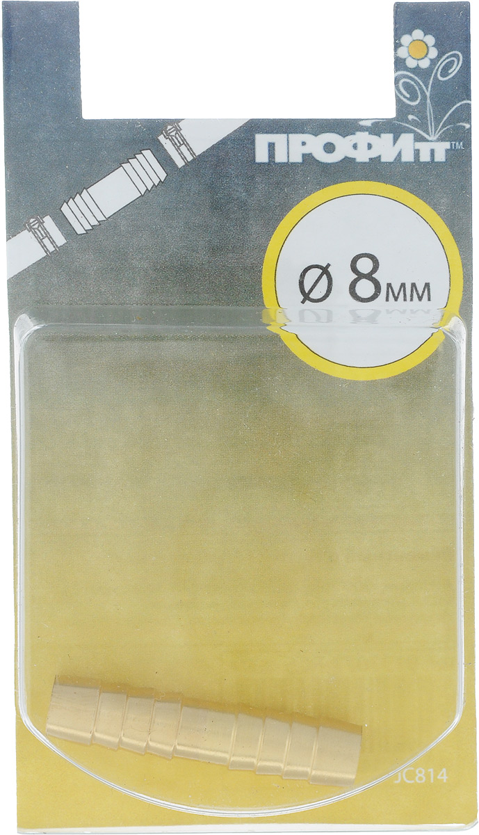 Штуцер ремонтный Профитт, диаметр 8 мм0137077Ремонтный штуцер-елочка Профитт предназначен для соединения двух шлангов диаметром 8 мм. Быстро устраняет повреждения в резиновых, нейлоновых, полиуретановых или полихлорвиниловых шлангах. Изготовлен из высокопрочной и долговечной латуни. Обладает высокой износостойкостью, устойчивостью к химическим веществам, универсален. Простой монтаж.