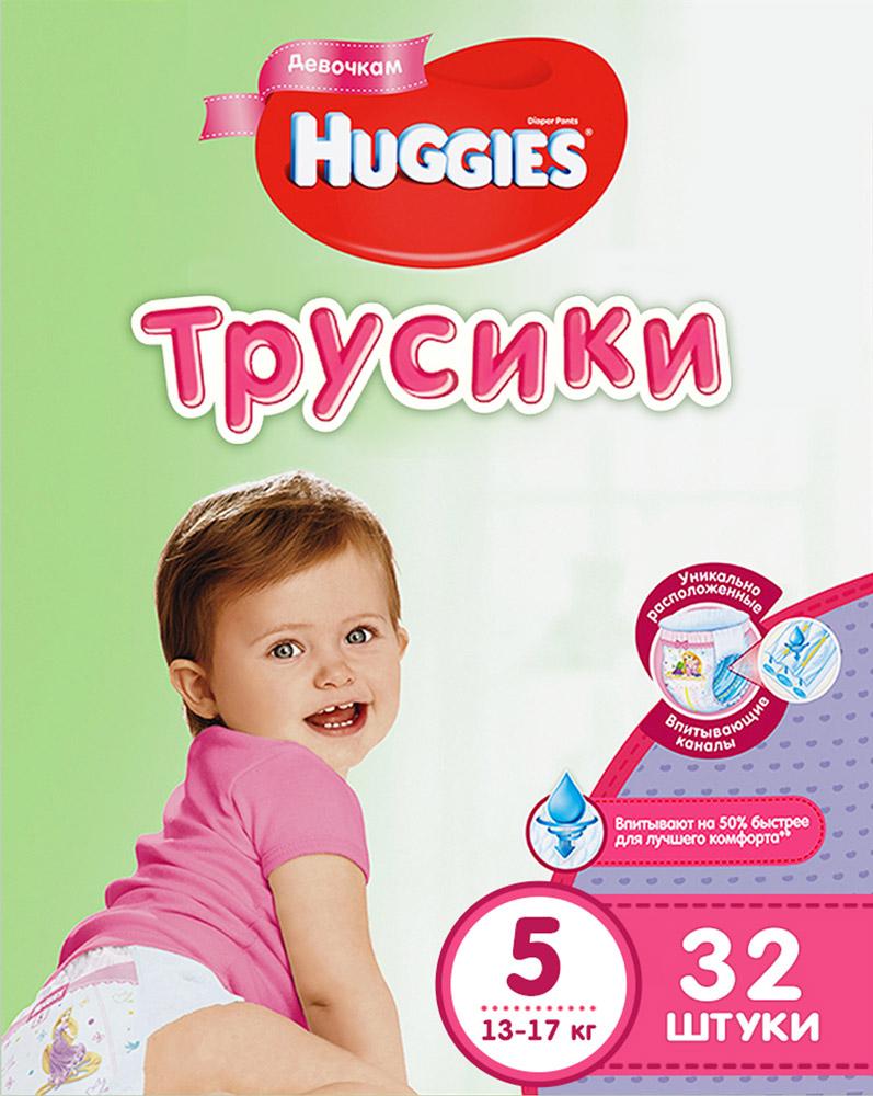 Huggies Подгузники-трусики для девочек 13-17 кг (размер 5) 32 шт