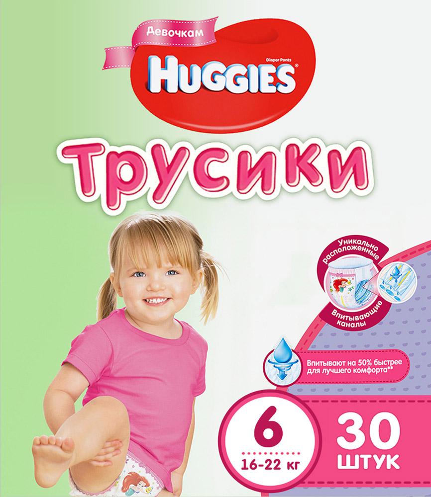 Huggies Подгузники-трусики для девочек 16-22 кг (размер 6) 30 шт