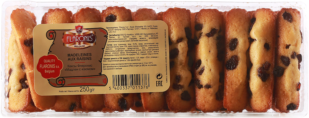Flaronis Мадлен с изюмом кекс, 250 г lukeria чурчхела с грецким орехом и ароматом граната 90 г