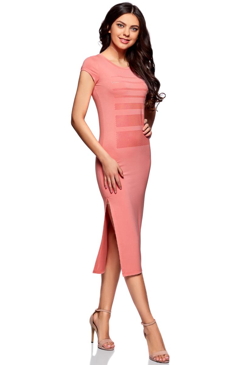 Платье oodji Ultra, цвет: ярко-розовый, серебряный. 14001178/42626/4D91P. Размер XL (50)14001178/42626/4D91PТрикотажное платье oodji изготовлено из качественного смесового материала. Облегающая модель выполнена с короткими рукавами и круглым вырезом. Спереди платье декорировано серебристой аппликацией из отдельных элементов, по бокам имеются разрезы.