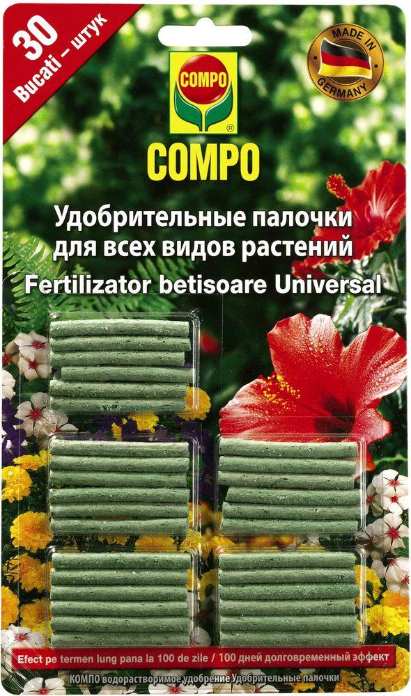 Удобрение-палочки Compo Sana, 30 шт1207802066Универсальное комплексное минеральное удобрение с эффектом пролонгированного действия.Особенности:· Содержит все необходимые микро- и макроэлементы необходимые для ваших растений. · Способствует здоровому росту растений. · Повышает сопротивляемость болезням. Рекомендации по применению в зависимости от диаметра горшка:· Диаметр горшка 10 см - 2 палочки· Диаметр горшка 14 см - 3 палочки· Диаметр горшка 20 см - 5 палочекИспользовать можно круглый год, 1 раз на 100 дней или 3 месяца. В упаковке - 30 шт.Compo - это всемирно известная компания, которая является лидером рынка в сегментебиологических/химических продуктов как для дома и сада, так и для специализированных удобрений дляпрофессионального использования. Товар сертифицирован.
