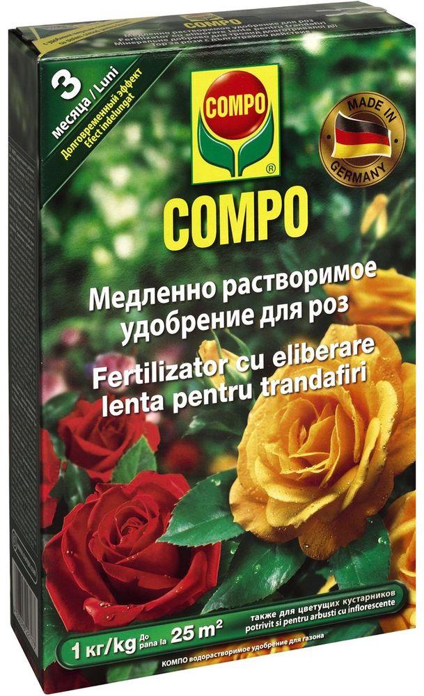 Удобрение растворимое Compo Sana, для роз, 1кг1271702066