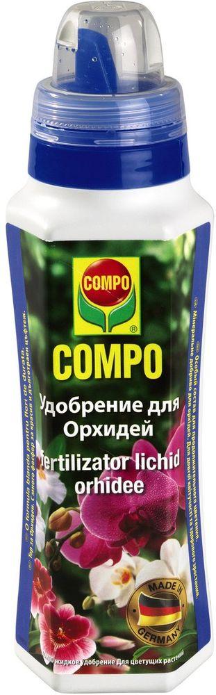Жидкое удобрение Compo для орхидей.  · Обеспечивает обширный и здоровый рост орхидеи · Орхидеи снабжаются всеми необходимыми микро и макроэлементами, особенно серой · Поддерживается специальное состояние почвы · Для лучшей сопротивляемости болезням Удобрять с января по декабрь 1 раз в неделю, 7 мл удобрения на 1 л воды, одного флакона хватает на 75 л воды.   Compo - это всемирно известная компания, которая является лидером рынка в сегменте  биологических/химических продуктов как для дома и сада, так и для специализированных удобрений для  профессионального использования.   Товар сертифицирован.