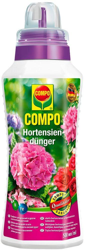 Удобрение Compo Sana, для гортензий и растений, требующих кислые почвы, 500 мл лосьон sana sana sa045lwwga39