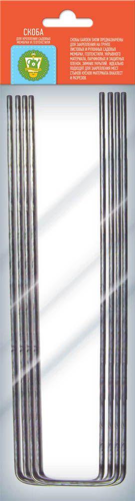 Скоба для крепления садовых мембран и геотекстиля Garden Show, 20 шт466187Скобы Garden Show предназначены для закрепления на грунте листовых и рулонных садовых мембран, геотекстиля, укрывного материала, парниковых и защитных пленок, зимних укрытий. Идеально подходят для закрепления мест стыков кусков материала внахлест и разрезов.