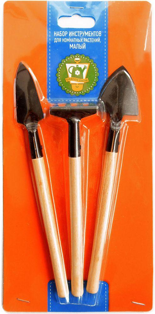 Набор инструментов для комнатных растений Garden Show, малый, 3 предмета466383Набор инструментов для комнатных растений Garden Show включает 2 совка (с узкой и широкой рабочей поверхностью) и грабли. Рабочая поверхность выполнена из металла, а ручки - из натуральной сосны. Такой набор отлично подойдет для ухода за комнатными растениями. Длина грабель: 17,5 см. Длина совков: 22 см, 23 см.