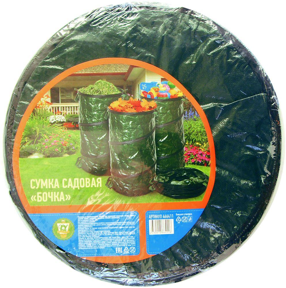 Сумка садовая Garden Show Бочка, складная с пружиной, 55 х 55 х 80 см зажим для крепления пленки к каркасу парника garden show диаметр 20 мм 10 шт