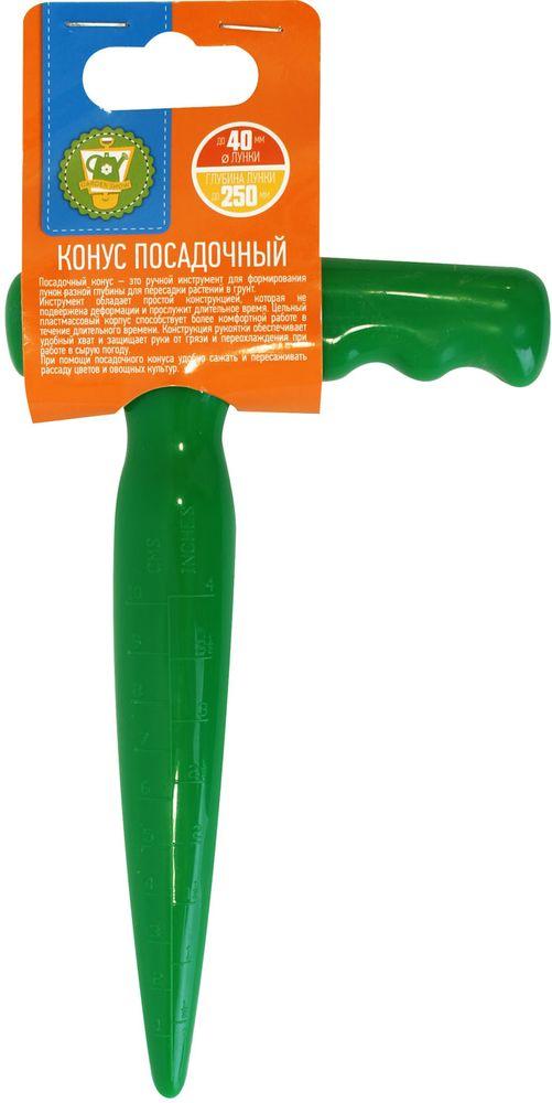 Конус посадочный Garden Show466412Конус посадочный Garden Show - это ручной инструмент для формирования лунок разной глубины для пересадки растений в грунт и посадки семян. Инструмент обладает простой конструкцией, которая не подвержена деформации и прослужит долгое время. Цельный пластмассовый корпус способствует более комфортной работе в течение длительного времени. Конструкция рукоятки обеспечивает удобный хват и защищает руки от грязи и переохлаждения при работе в сырую погоду. На конусе имеются мерные деления. При помощи посадочного конуса удобно сажать и пересаживать рассаду цветов и овощных культур. Диаметр лунки: до 40 мм. Глубина лунки: до 250 мм.