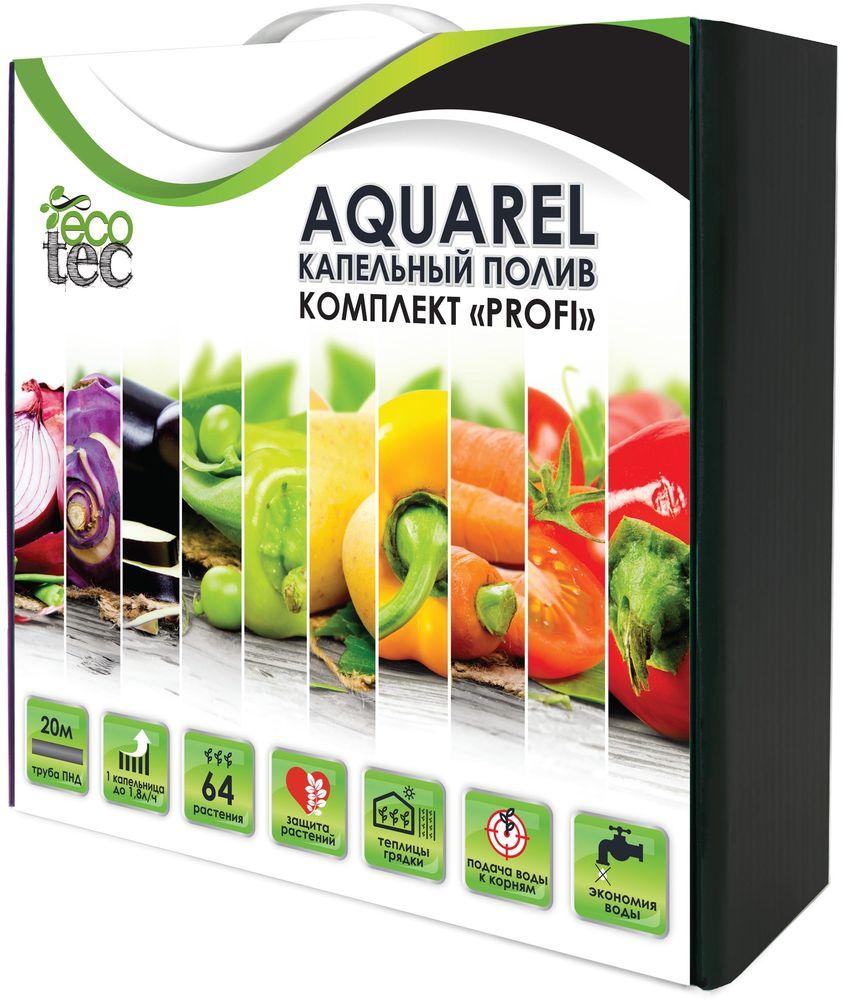Капельный полив Ecotec Aquarel. Profi466539