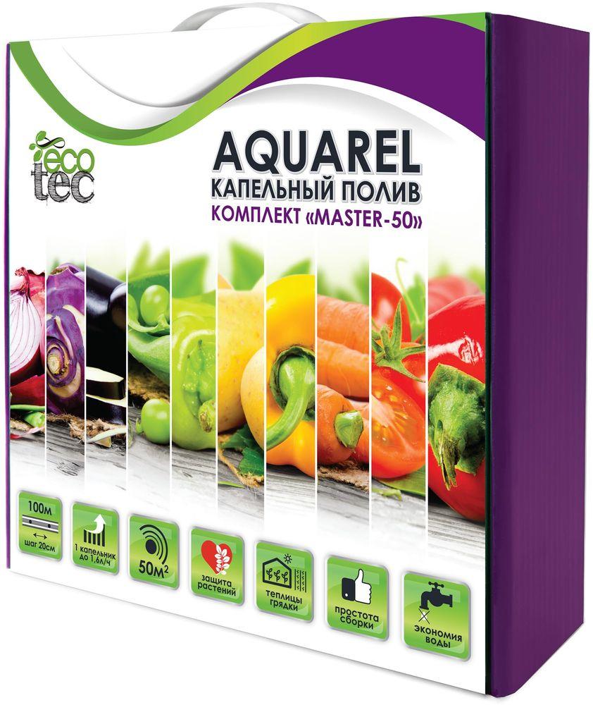 Капельный полив Ecotec Aquarel. Master-50 garden dreams капельный полив