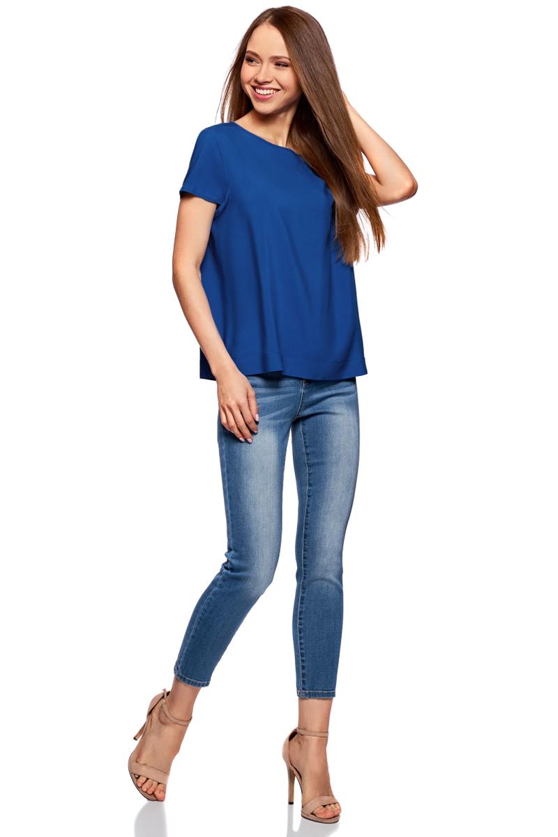 Блузка женская oodji Collection, цвет: синий. 21411119-1/26346/7500N. Размер 42-170 (48-170) блузка женская oodji collection цвет бледно розовый 21406034 1 42083 4000n размер 42 48 170