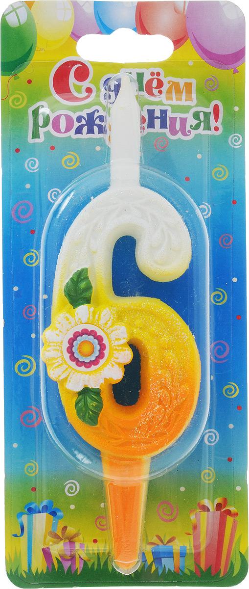 Свеча для торта Омский cвечной завод Солнечная цифра 6, высота 12,5 см свеча ароматическая омский cвечной завод клубника высота 6 5 см