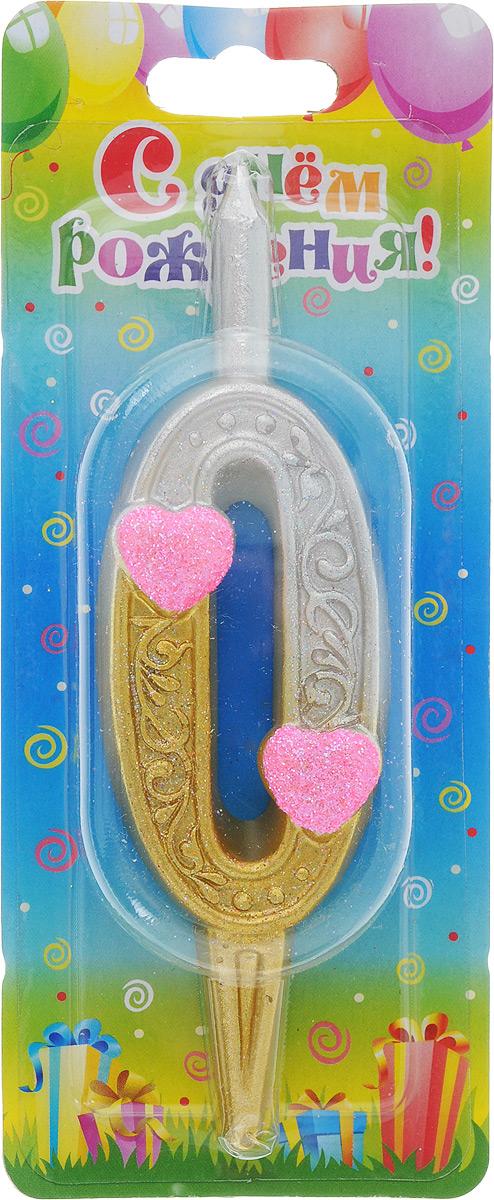 Свеча для торта Омский cвечной завод  Цифра 0 с сердечками , высота 12,5 см -  Свечи для торта