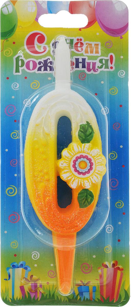 Свеча для торта Омский cвечной завод  Солнечная цифра 0 , цвет: желтый, высота 12,5 см -  Свечи для торта