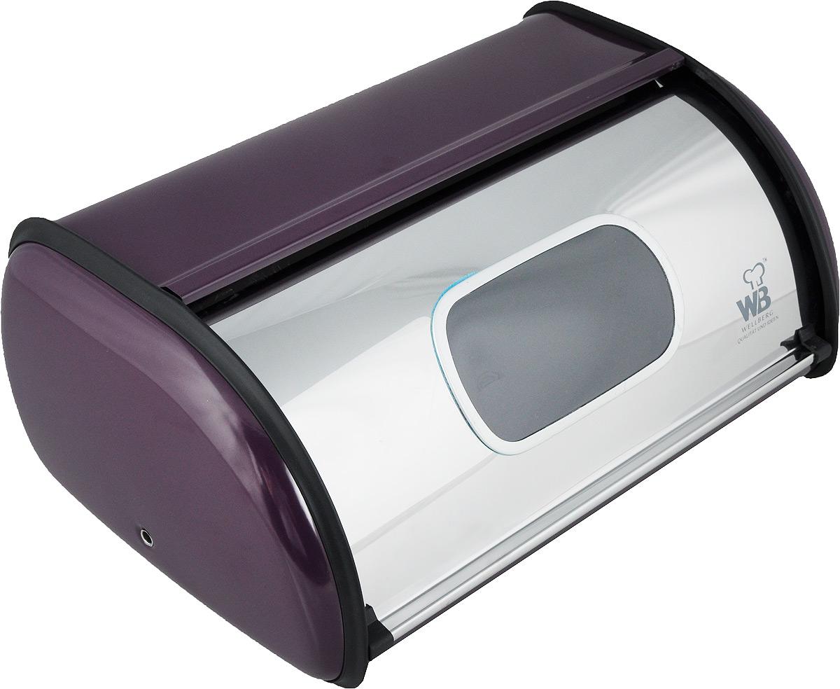 Хлебница Wellberg Felica, цвет: фиолетовый, 36 x 24 x 15 см7024WB_фиолетовыйХлебница Wellberg Felisa, выполненная из высококачественной нержавеющей стали, позволит сохранить ваш хлеб свежим и вкусным. Изделие оснащено плотно закрывающейся крышкой. На задней стенке расположены отверстия для циркуляции воздуха. Стильный яркий дизайн хлебницы выгодно дополнит любой кухонный интерьер. Хлебница надолго сохранит свежесть, мягкость, аромат хлеба и других хлебобулочных изделий.