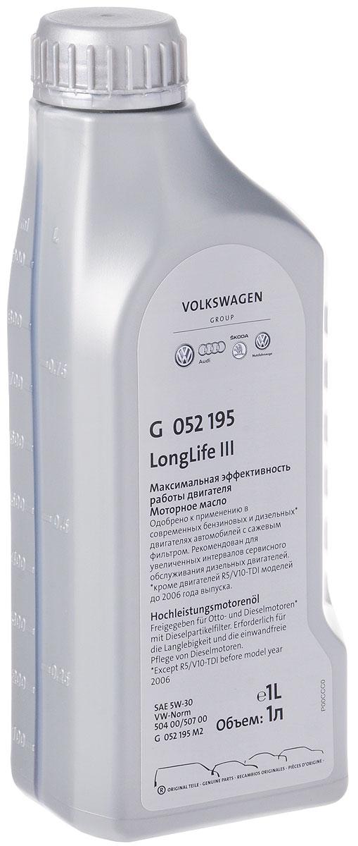 Масло моторное VAG, синтетическое, класс вязкости 5w-30, 1 лG052195M2Моторное масло VAG - максимальная эффективность работы двигателя. Одобрено к применению в современных бензиновых и дизельных двигателях автомобилях с сажевым фильтром. Рекомендован для увеличенных интервалов сервисного обслуживания дизельных двигателей. Спецификация: VW 507 00; VW 504 00.Товар сертифицирован.