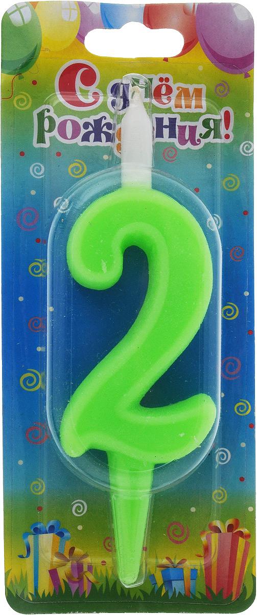 Свеча для торта Омский cвечной завод Цифра 2, цвет: зеленый, высота 12,5 см свеча для торта омский cвечной завод солнечная цифра 5 цвет желтый высота 12 5 см