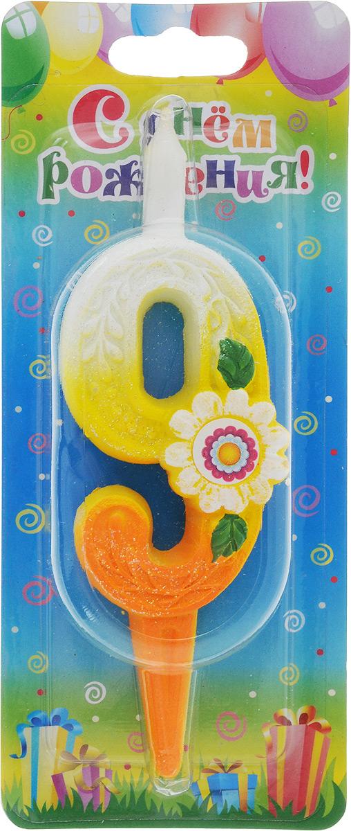 Свеча для торта Омский cвечной завод Солнечная цифра 9, высота 12,5 см свеча для торта омский cвечной завод солнечная цифра 5 цвет желтый высота 12 5 см