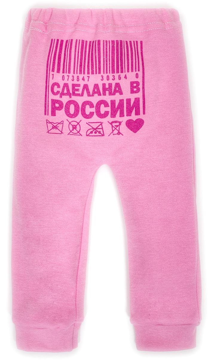 Ползунки детские M&D, цвет: розовый. ПЗ170105. Размер 86ПЗ170105Ползунки M&D выполнены из натурального хлопка и оформлены оригинальным принтом. Модель оснащена эластичной резинкой на поясе, которая не давит и не сковывает движения ребенка.