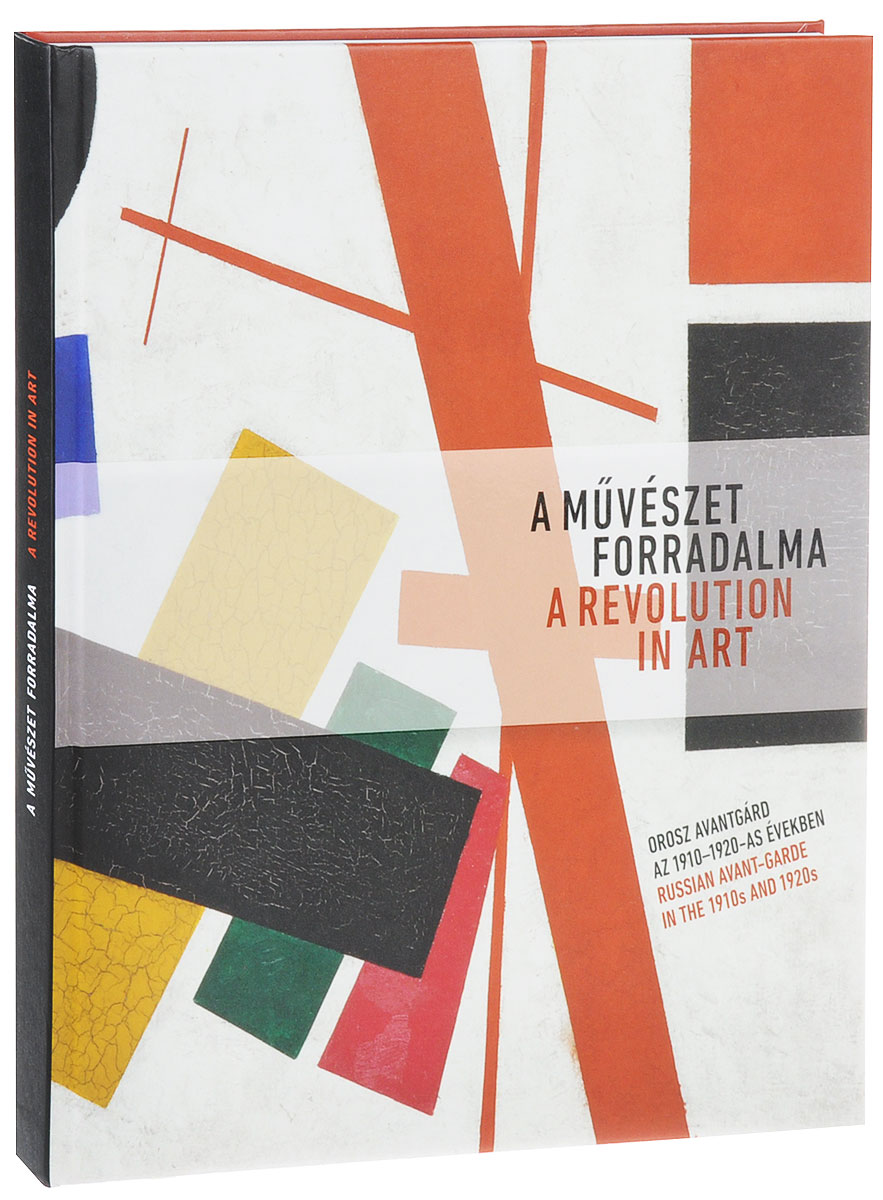 A Revolution in Art: Russian Avant-Garde in the 1910s and 1920s: Avant-Garde Works from the Collection of the Ekaterinburg Museum of Fine Arts: Catalogue the art of battlefield 1