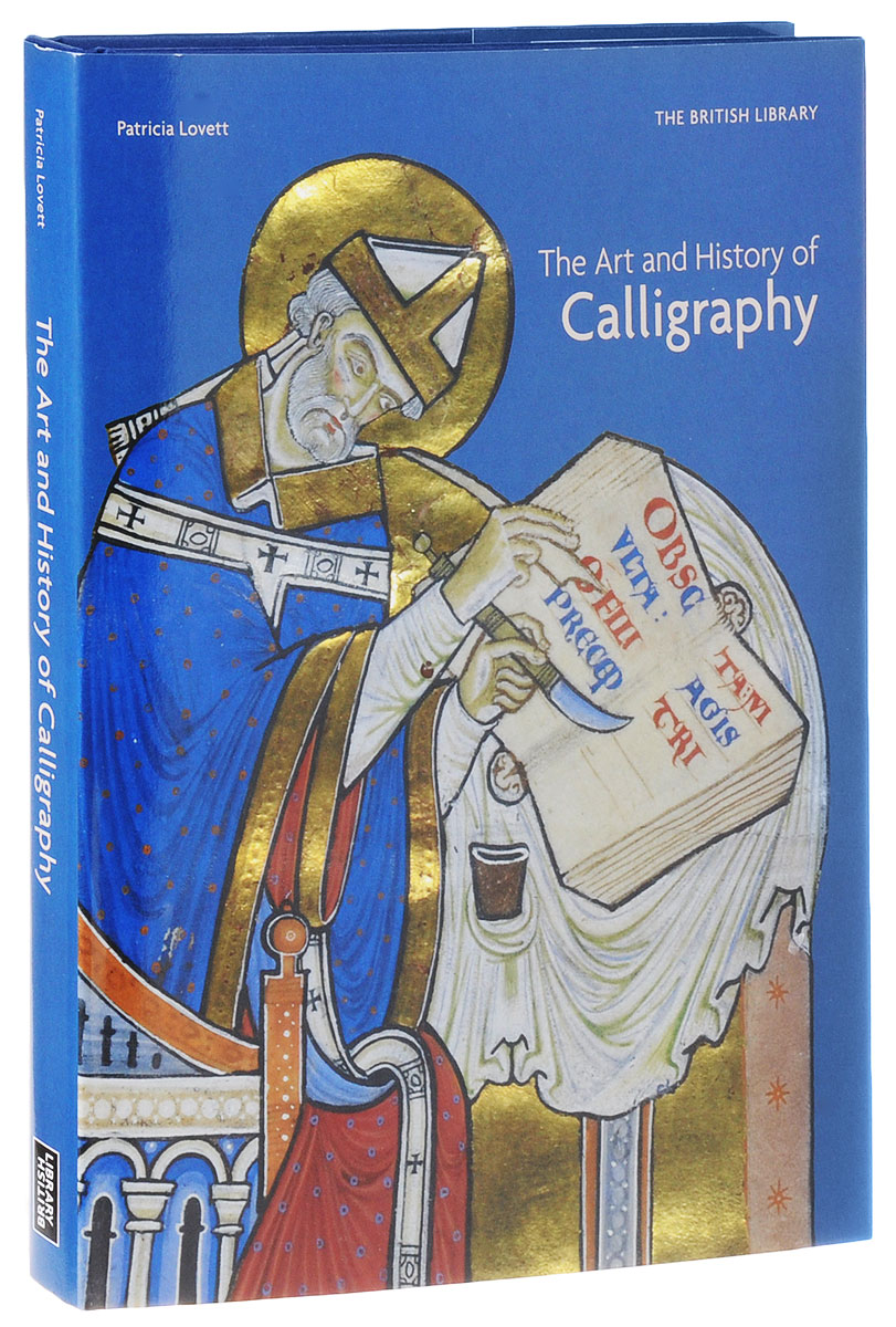 The Art and History of Calligraphy pamela fossen errol morris and the art of history