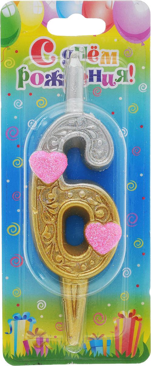 Свеча для торта Омский cвечной завод Цифра 6 с сердечками, высота 12,5 см свеча для торта омский cвечной завод солнечная цифра 5 цвет желтый высота 12 5 см