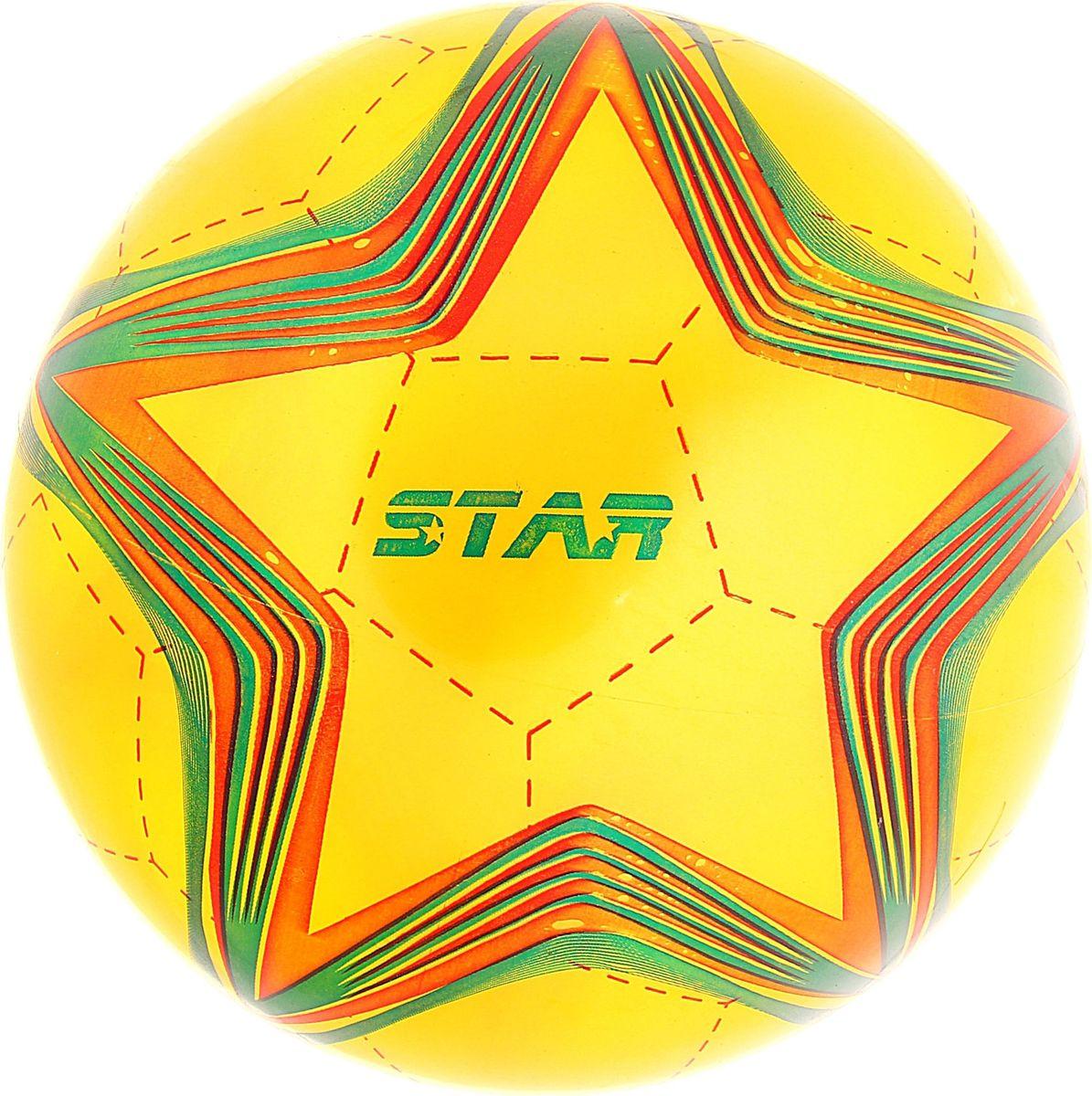 Забияка Мяч Звезда 22 см