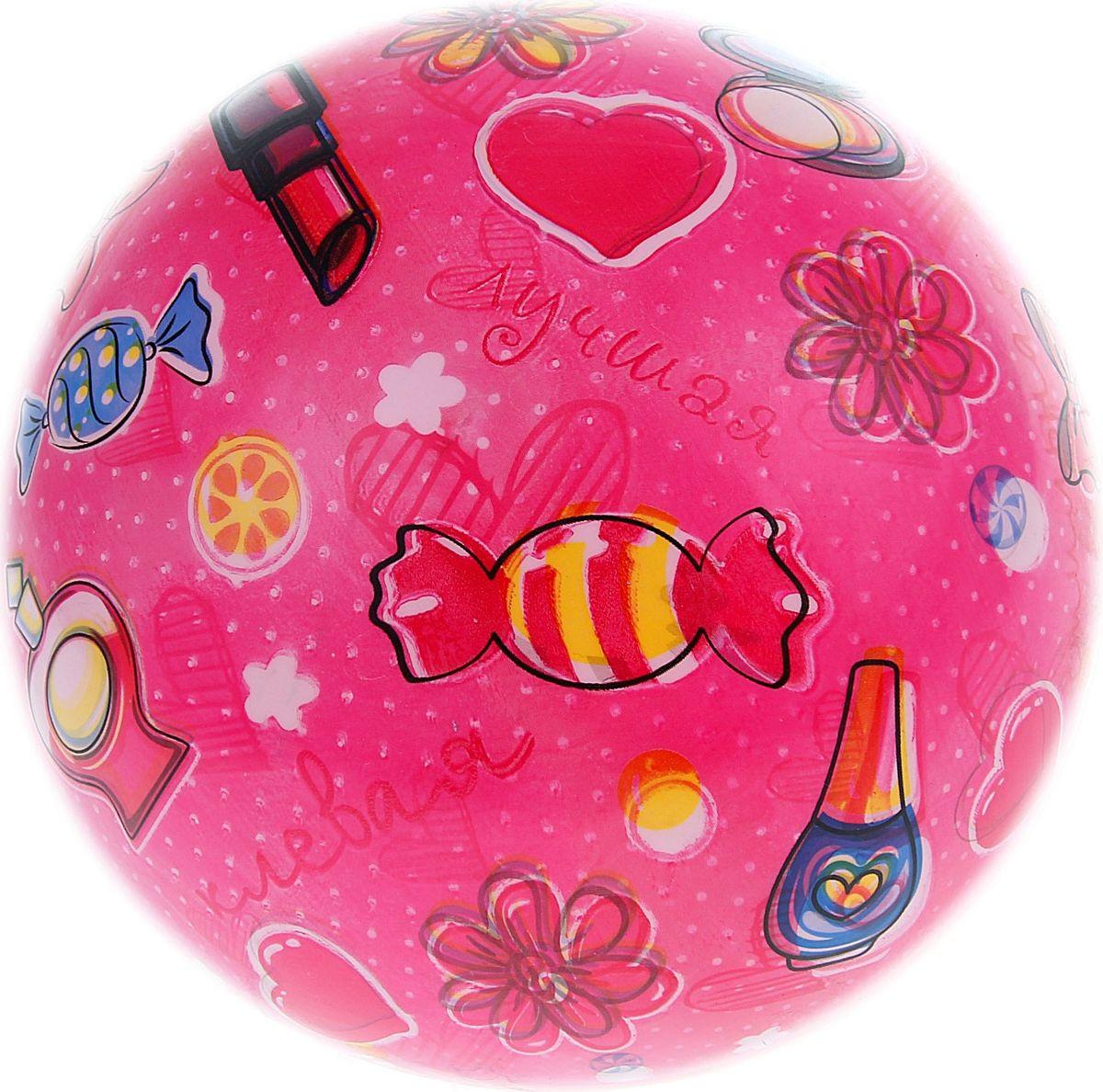 Забияка Мяч Принт для девочек 22 см