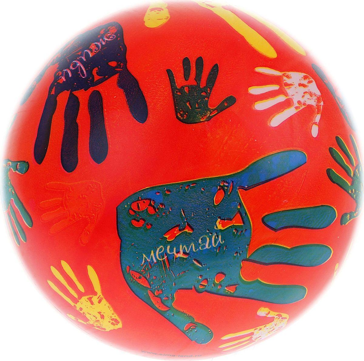 Забияка Мяч Руки 22 см