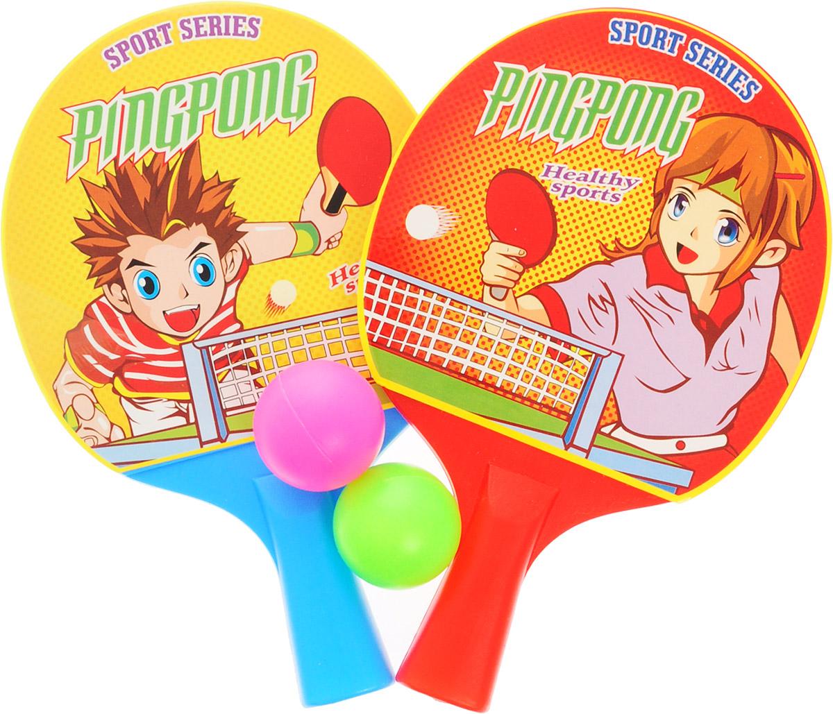 YG Sport Игровой набор Пинг-понг купить шарики для пинг понга