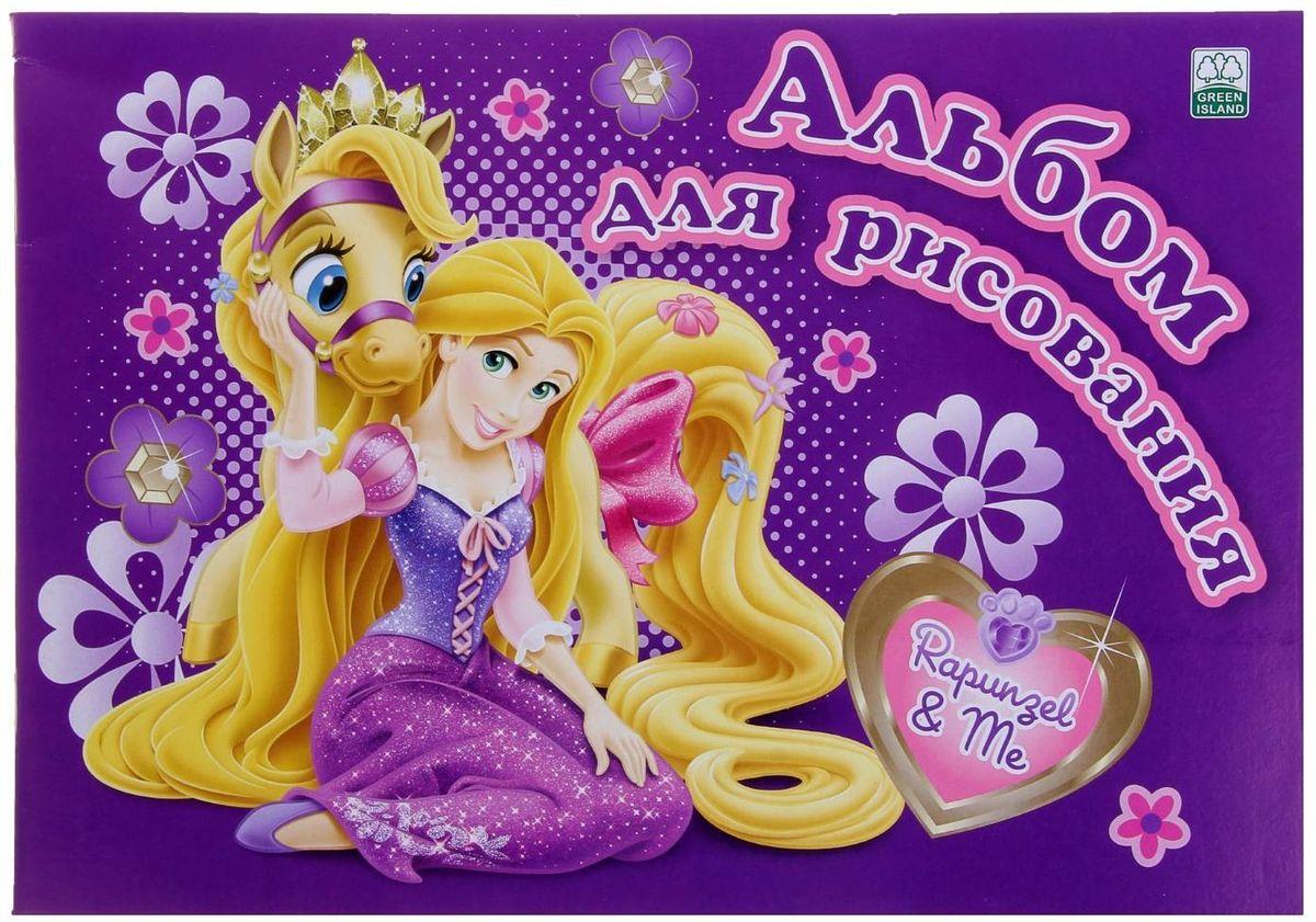 Disney Альбом для рисования Принцессы Рапунцель 40 листов1098735Альбом для рисования Disney! Принцессы. Рапунцель порадует маленького художника и вдохновит его на творчество.Альбом изготовлен из белой бумаги с яркой обложкой из высококачественного картона. Внутренний блок альбома состоит из 40 листов белой бумаги, соединенных двумя металлическими скрепками.Высокое качество бумаги позволяет рисовать в альбоме карандашами, фломастерами, акварельными и гуашевыми красками. Во время рисования совершенствуется ассоциативное, аналитическое и творческое мышления. Занимаясь изобразительным творчеством, ребенок тренирует мелкую моторику рук, становится более усидчивым и спокойным.
