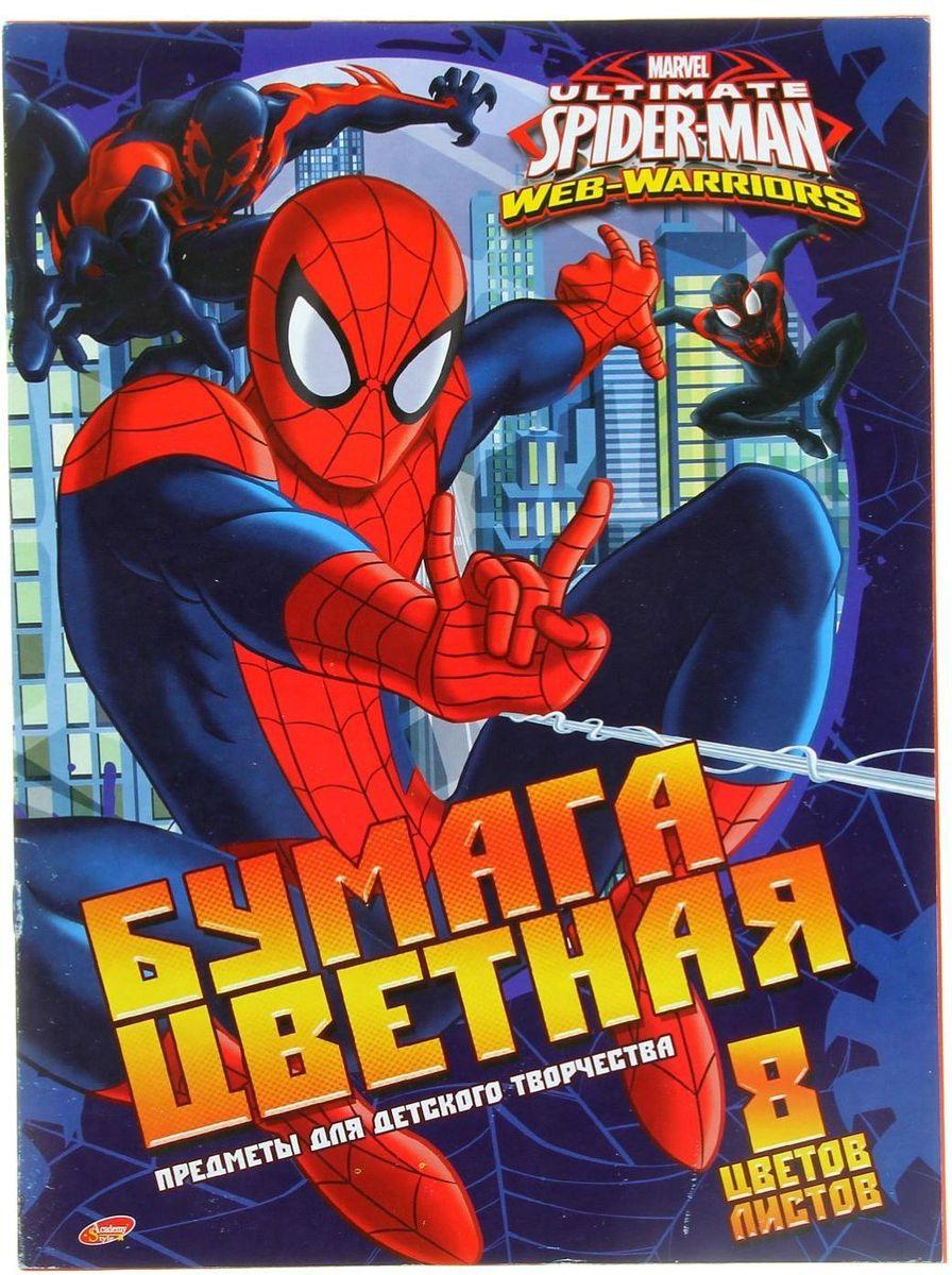 Marvel Бумага цветная Spider-Man 8 листов 8 цветов1122816Цветная бумага Marvel Spider-Man формата А4 идеально подходит для детского творчества: создания аппликаций, оригами и других поделок. В набор входят 8 листов 8 цветов. Создание аппликаций из цветной бумаги - эффективное средство развития моторики рук, творческого мышления, логики, расширения кругозора.