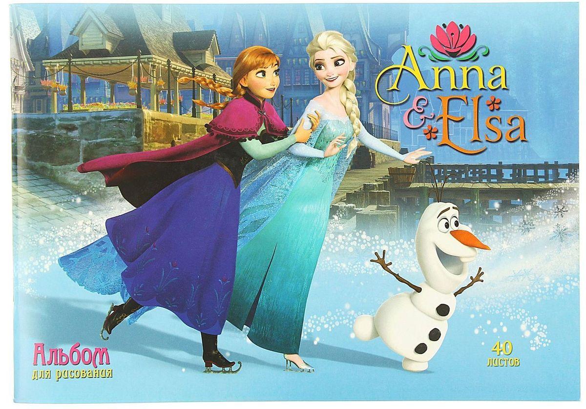 Disney Альбом для рисования Холодное сердце 40 листов 1178291 наборы для рисования disney набор для рисования с фигурками и фломастерами disney тачки