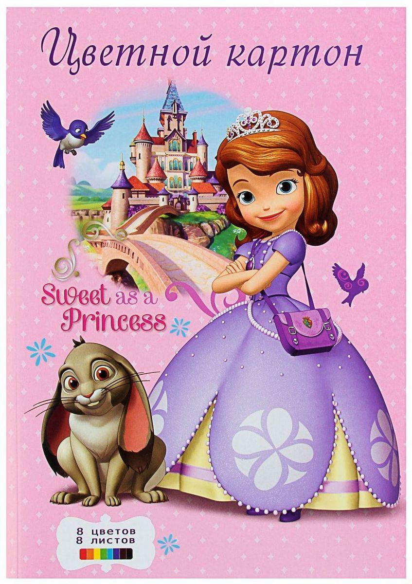 Disney Картон цветной София 8 листов 8 цветов ever after high цветной картон 8 листов 8 цветов